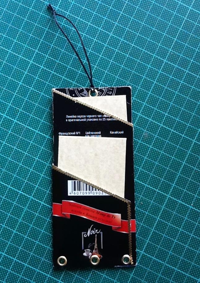 Первый экземпляр экспресс-бумажника