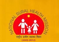 NRHM Recruitment 2014