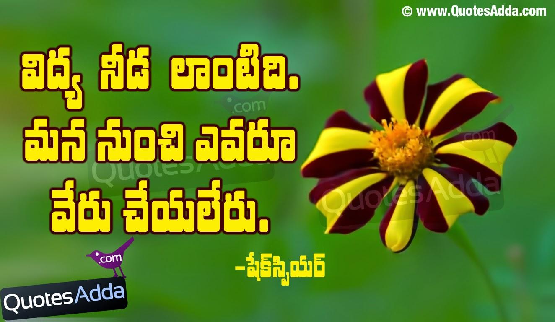 telugu new nice education quotations quotesaddacom