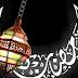 بمناسبة حلول شهر رمضان طريقة اضافة فانوس رمضان الي المدونة