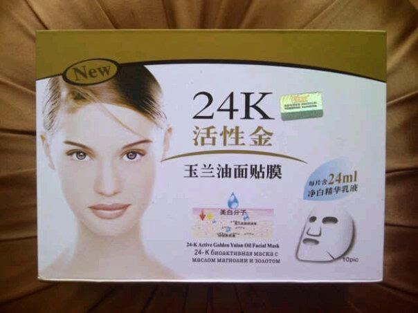 jual masker wajah murah harga grosir supplier masker wajah jakarta