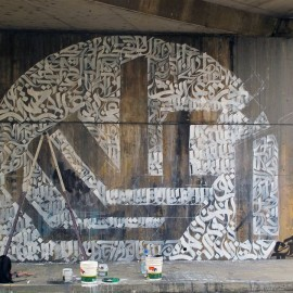 islamic caligraphi - mural painting companies - islamic art work