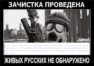 """Российский любитель """"селфи"""" """"засветил"""" свою разведбригаду в 5 км от границы с Украиной - Цензор.НЕТ 4702"""