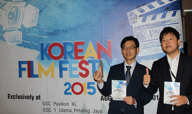 Korean Film Festival 2015, Korean Film Festival, Korean Film, GSC,