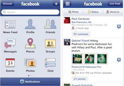 يوضح اهمل التفاصيل فى mobile facebook