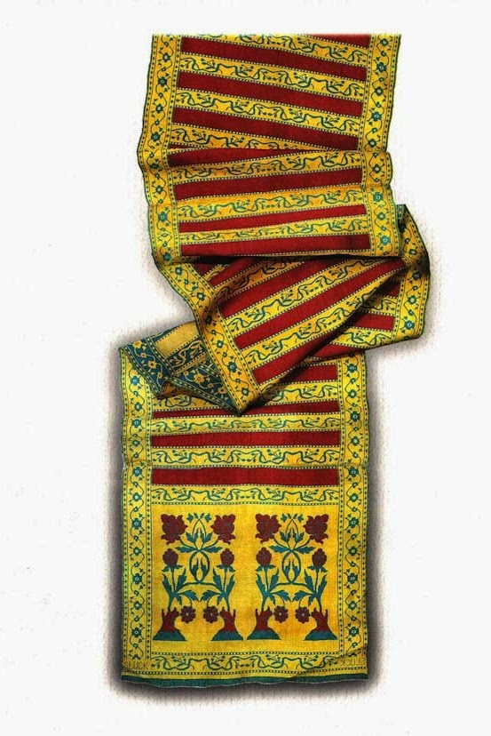 Example of the Flowering stubs design, Sluck sash, 18th century