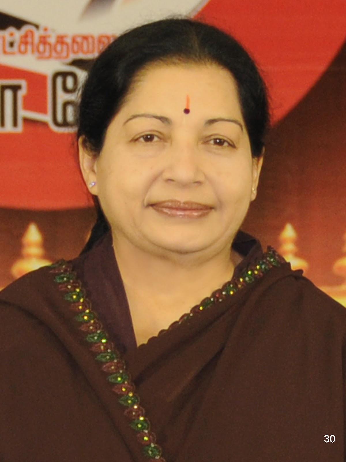 Chief Minister Jayalalitha