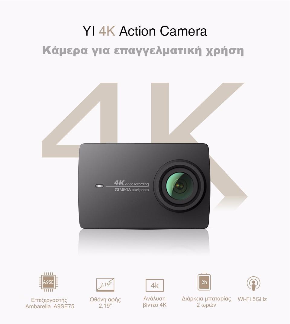 Yi-2-4K