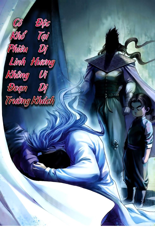 Thần Binh Tiền Truyện 4 - Huyền Thiên Tà Đế chap 14 - Trang 11