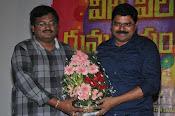 Veeri veeri Gummadi Pandu trailer launch-thumbnail-2