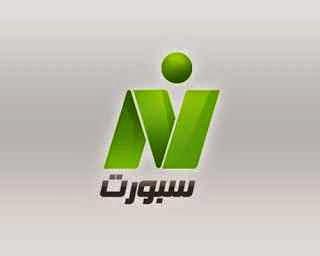 تردد قناة نايل سبورت الجديد علي النايل سات 2015