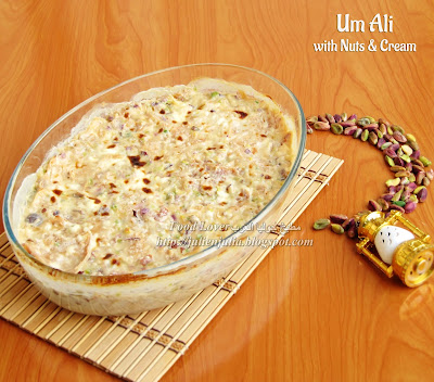 Um Ali with Cream and Nuts أم علي بالقشدة والمكسرات
