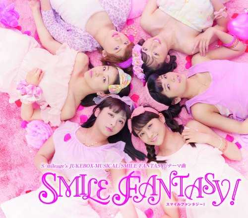 "[MUSIC] スマイレージ – 演劇女子部 S/mileage's JUKEBOX-MUSICAL『SMILE FANTASY!』/S/mileage – Engeki Joshi-Bu S/mileage's JUKEBOX-MUSICAL ""SMILE FANTASY!"" (2014.12.10/MP3/RAR)"