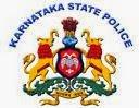 Karnataka Police Sarkari Naukri