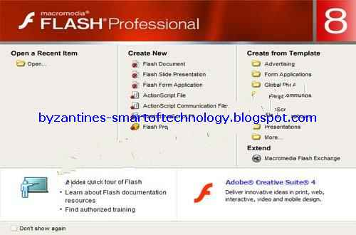The flash 5 interface now conforms to the common macromedia user interface so that it now resembles the look and feel