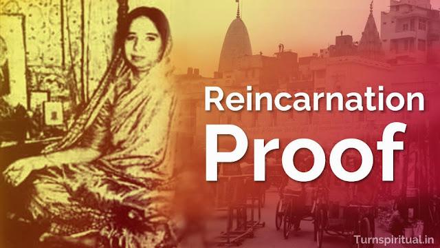 Reincarnation Proof : True story of Shanti Devi, a Hindu Brahmin girl from India - Turnspiritual.in, Turn Spiritual