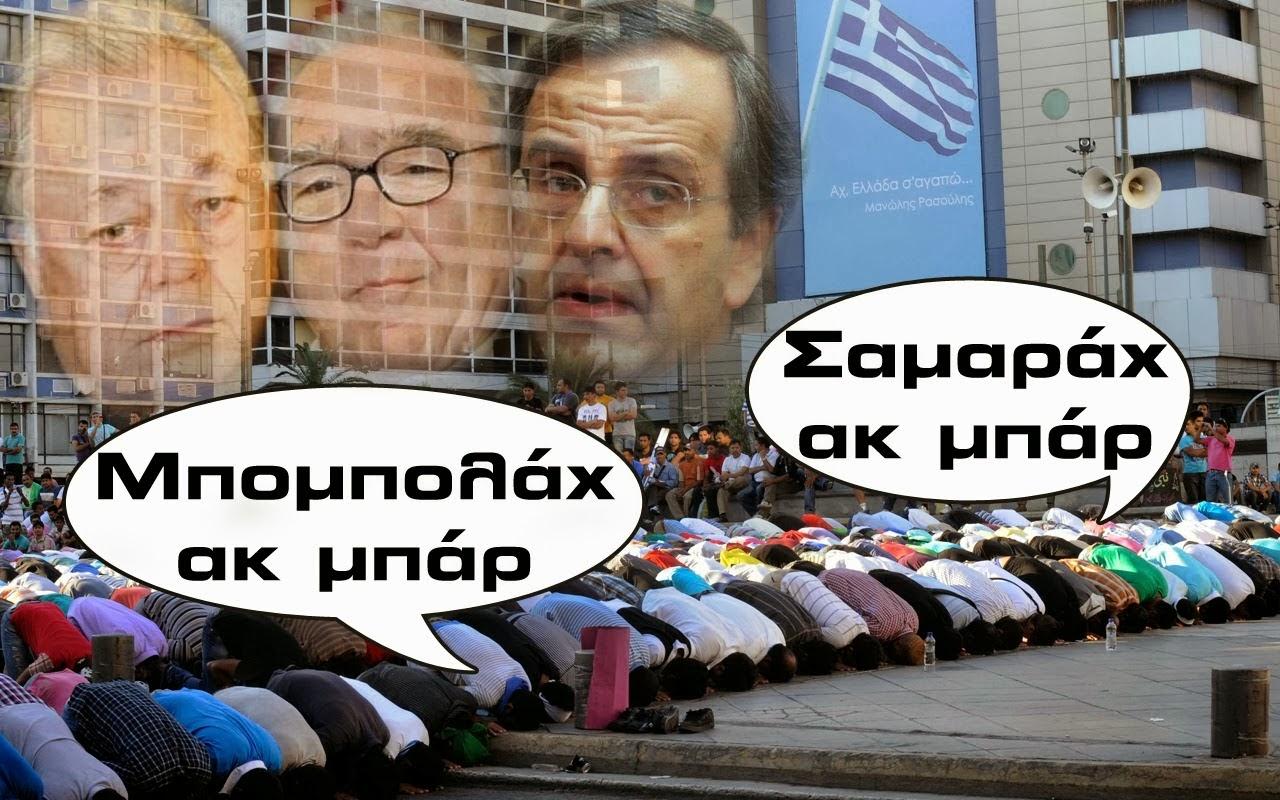 """Νέα έργα εξήγγειλε ο Μηταράκης! """"Μπομπολάχ ακ μπαρ - Σαμαραχ ακ μπαρ"""""""
