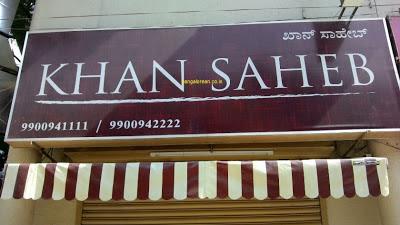 Khan Saheb Rolls and Grills, Indira Nagar, Bangalore