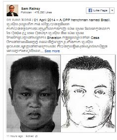 http://kimedia.blogspot.com/2014/04/a-cpp-henchman-named-brazil.html