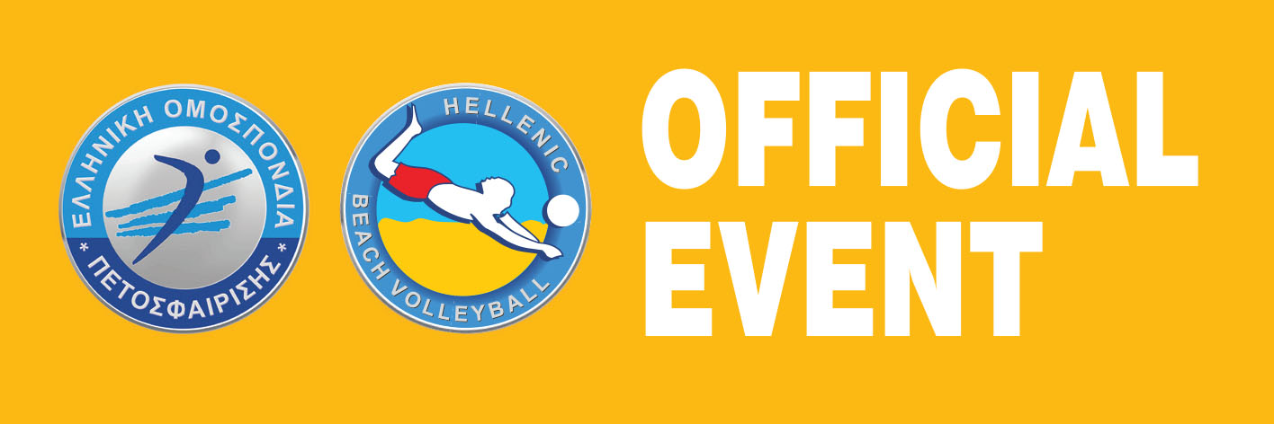 Hellenic Volleyball federation OFFICIAL EVENT