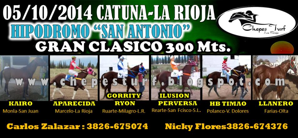 CATUNA CLASICO 300 MTS