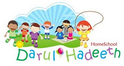Darul Hadeeth is the name of Ummis circle blog
