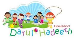 Darul Hadeeth is the name of Ummis circle blog