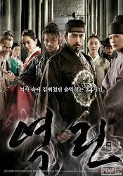 poster phim Vận Mệnh Đế Vương