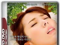 Filem Semi Jepang Wife Watching Terbaru 2014