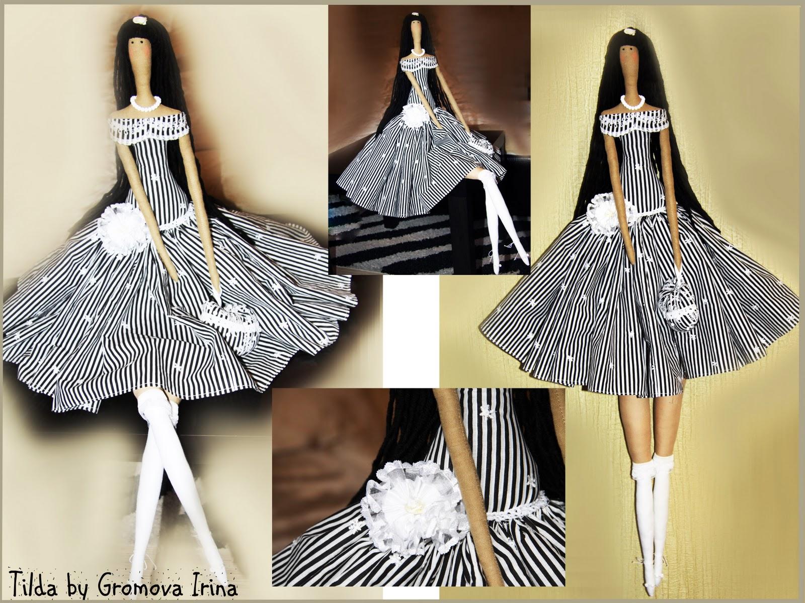 Тильда в пышном платье