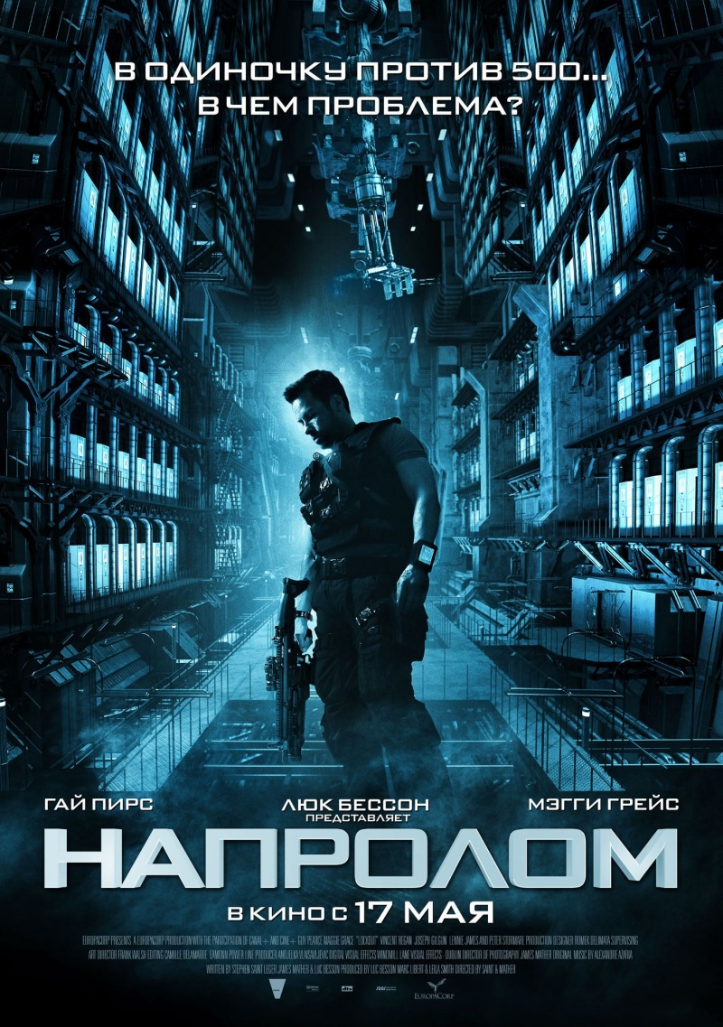 Смотреть фильмы и кино онлайн