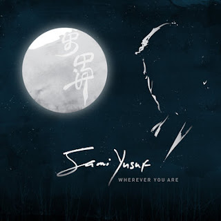 Sami yusuf-Wherever You Are