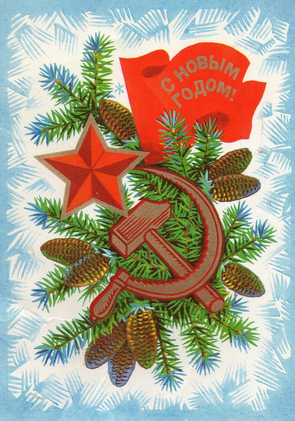 Новогодие открытки фото