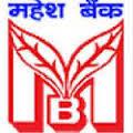A P Mahesh Bank Employment News