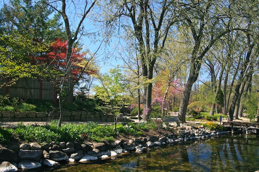 Rotary Gardens In Janesville Wisconsin Conrad Art
