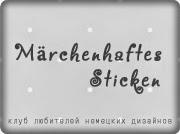 Блог немецких дизайнов