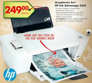 Urządzenie 3w1 drukarka HP 2545 ulotka