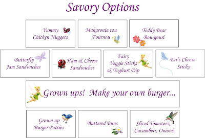 Fairy Party Savory Menu