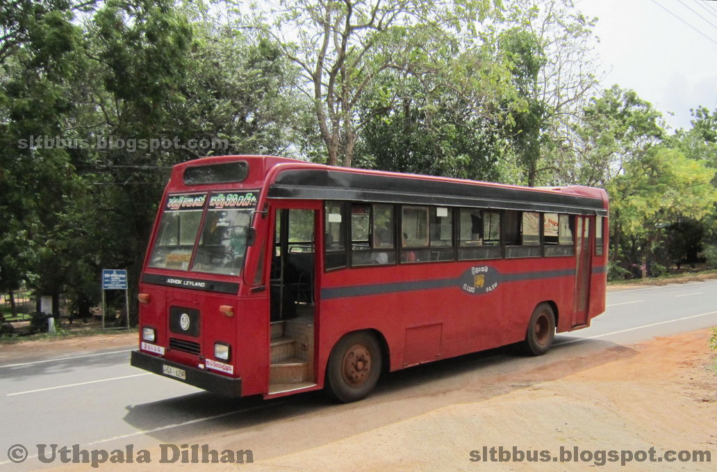 Medawachchiya Sri Lanka  City new picture : Sri Lanka Ashok Leyland Bus Tattoos