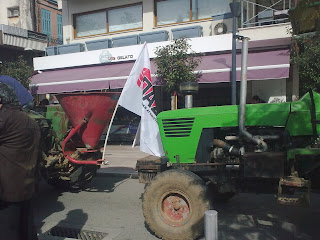 Από το σημερινό συλλαλητήριο στο Αγρίνιο