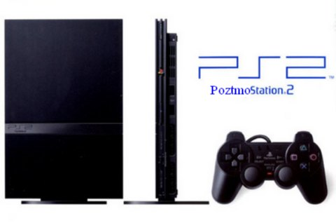 Download PlayStation 2 Emulator - PCSX2
