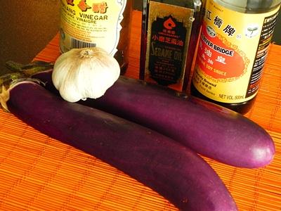 Баклажановый салат