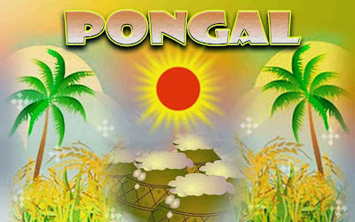 Pongal SMS Messages in Tamil 2016