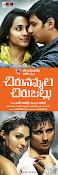 Telugu film Chirunavvula Chirujallu Wallpapers n Posters-thumbnail-3