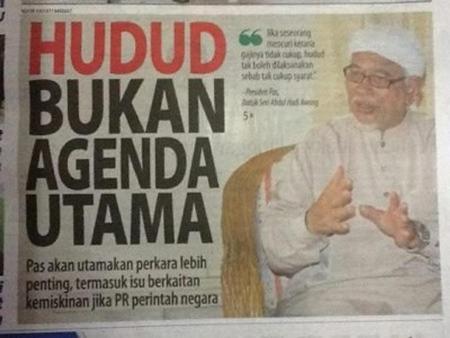 UMNO Punca Hudud Tidak Dilaksana?!