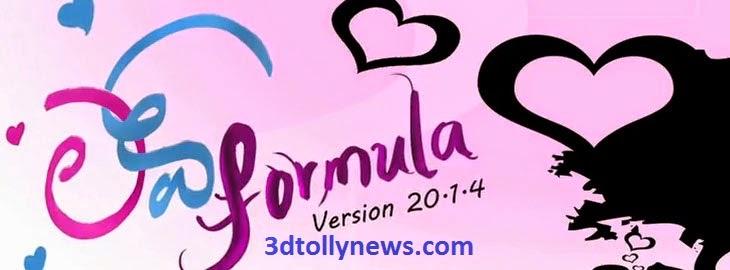 Love-Formula-telugu-short-film