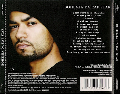 bohemia lyrics da rap star