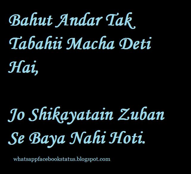 ... Sad Love Life Status for Whatsapp Fb - Whatsapp Facebook Status Quotes