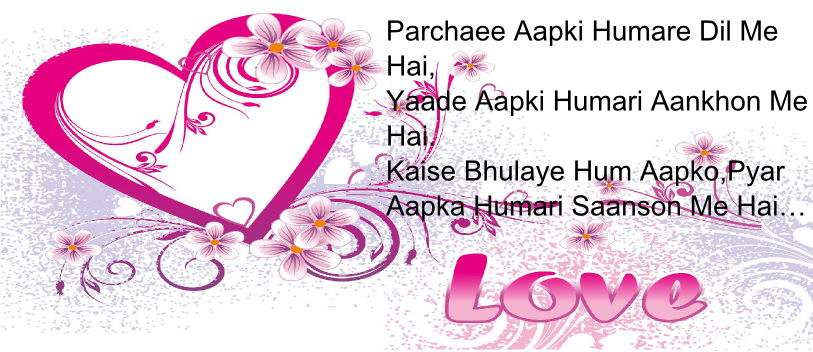 Love Quotes For Her In Hindi Sms : Sunday, July 19, 2015