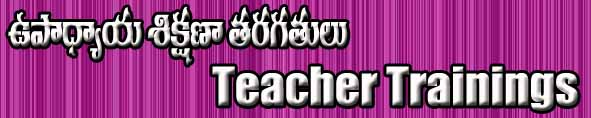 TEACHER TRAININGS
